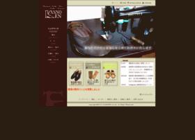 kannoen.com