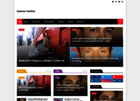 kannur.kvartha.com