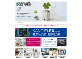 kano-kensetsu.com