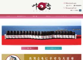 kanoka-aroma.jp