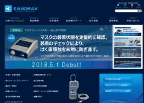 kanomax.co.jp