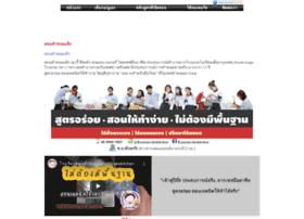 kanomcakeonline.com