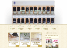 kanon-sayuri.com