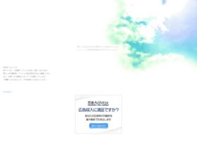 kanonclover.nobody.jp