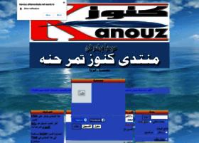 kanouz.ahlamontada.net