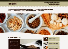 kanpou-keirin.com
