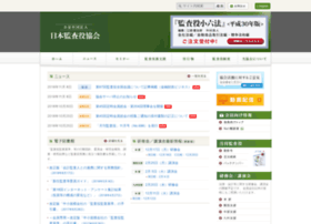 kansa.or.jp