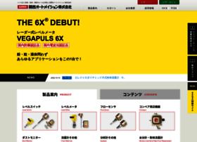 kansai-automation.co.jp