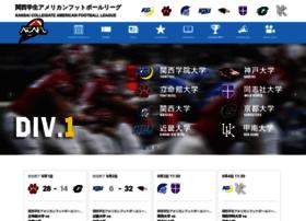 kansai-football.jp