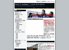 kansai-school.net