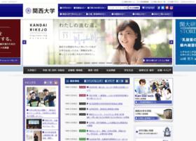 kansai-u.ac.jp