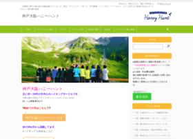 kansaievent.grupo.jp