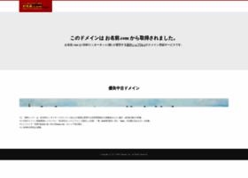 kansainavi.com