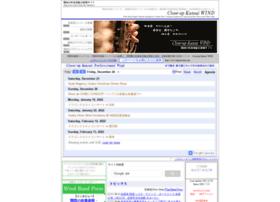 kansaiwind.com