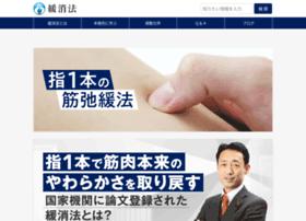 kansyouhou.com