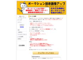 kantan-gazou-up.com