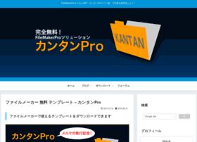 kantan-pro.com