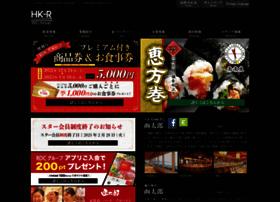 kantaro-hakodate.com