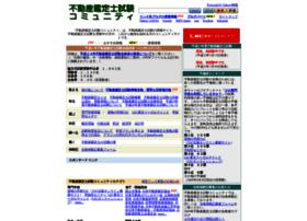 kanteishi-community.com