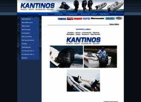kantinos.gr