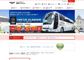 kanto-bus.co.jp