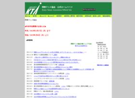 kanto-tennis.com