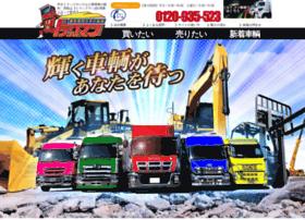 kanto-truck.com