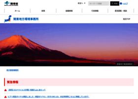 kanto.env.go.jp