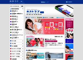 kanto.hostlove.com