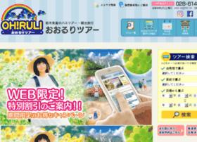 kantobustravel.co.jp