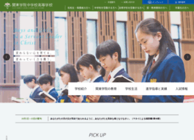 kantogakuin.ed.jp