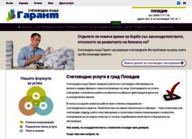kantora-plovdiv.com