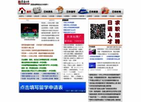 kantsuu.com