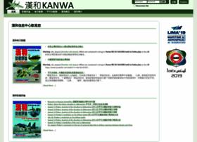 kanwa.com