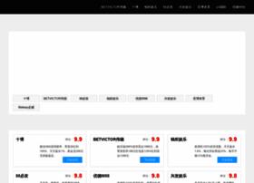kanwenzhang.com