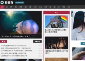 kanxinqi.com
