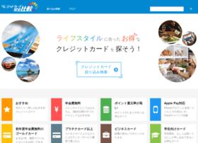 kanzen-creditcard.com