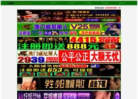 kaoguanxi.com