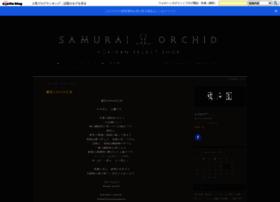 kaonn.exblog.jp