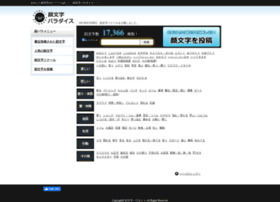 kaopara.net