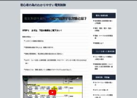 kaorujapan.com