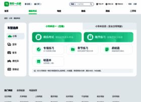 kaoshi.jxedt.com