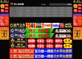 kaosoblong.net