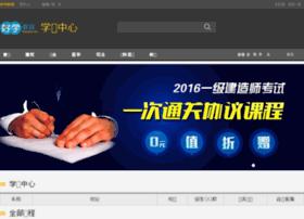 kaoyan.5haoxue.net
