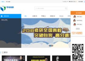 kaoyanzhengzhi.com