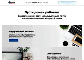 kapinal.ru