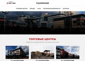 kapitoliy.ru