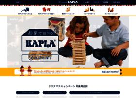kapla.co.jp