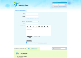 kaplyavodi.support-desk.ru