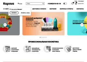 kapous.ru
